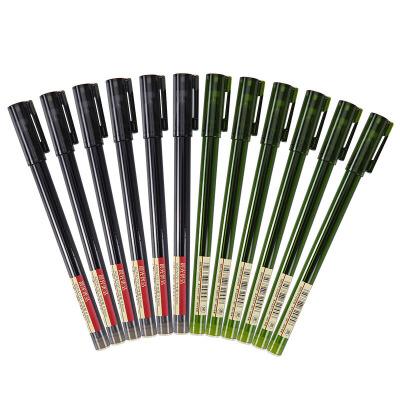 晨光AGPA1701 优品系列0.5mm全针管中性笔签字笔水笔 12支/盒