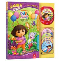 乐乐趣童书 儿童发声玩具书 朵拉音乐故事书 爱探险的朵拉漫画 2-4 4-6岁儿童读物 音乐CD 中英双语睡前故事启蒙