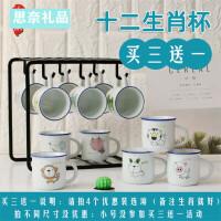 定制logo十二生肖陶瓷水杯儿童宝宝家庭带盖喝水杯子卡通家用定制logo