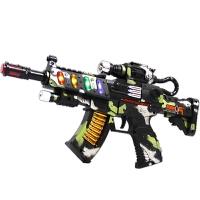 儿童宝宝电动玩具枪声光音乐震动小孩男孩礼物冲锋枪手枪2-3-6岁