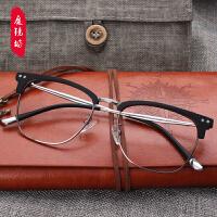 韩版日系复古半框文艺眼镜框 男大脸眼镜架防蓝光辐射眼睛女
