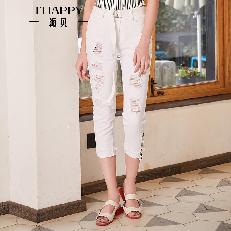 海贝2018夏装新款女 高腰磨破洞纯棉白色牛仔裤修身小脚裤九分裤