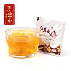 惠滋堂  红薏米芡实茶 茯苓芡实薏米去湿茶 养生袋泡茶 100g