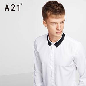 以纯A21男装黑白领子修身长袖衬衫 2017春装新款休闲时尚男士撞色衬衣