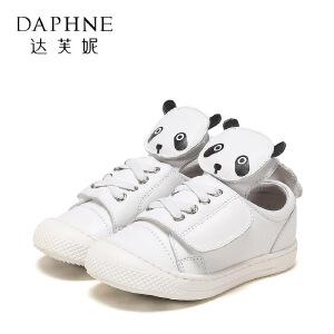 【达芙妮超品日 2件3折】鞋柜春季休闲时尚可爱卡通熊猫头男女童鞋