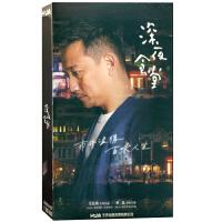 新华书店正版 经济版电视剧 深夜食堂 7碟装DVD 黄磊