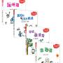 义博!玩出来的课程 系列4本套装 你好,蚕宝宝+玩帐篷+做泡菜+嘉阳的18次挑战 儿童绘本图画书 复旦大学出版社