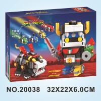 儿童积木玩具 百兽王拼插积木玩具人偶男孩儿童礼盒装生日礼物