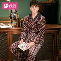 芬腾 睡衣男珊瑚绒翻领开衫卡通三角图案暖和厚长款家居服男士睡衣