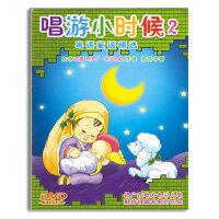 车载儿歌dvd碟片正版 广东话/白话/粤语儿歌童谣DVD儿童启蒙早教