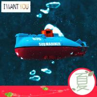 【支持�Y品卡】�b控��水艇 全方位6通道�b控��艇核��艇 �o�迷你��映潆�玩具船 v2t