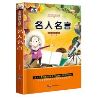 【暑期老师推荐】 青鸟 世界儿童文学名著 三四五年级小学生课外书籍 7-9-10-12-