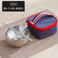 北欧304不锈钢便携碗包日式家用碗筷套装带盖儿童碗创意饭碗餐具 便携不锈钢餐具包