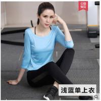 户外瑜伽服运动上衣身房专业运动上衣女健身服长袖运动速干健