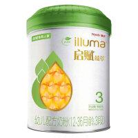 illuma启赋蕴萃 惠氏启赋有机 爱尔兰进口 幼儿配方奶粉(12-36月龄,3段)900克 罐装