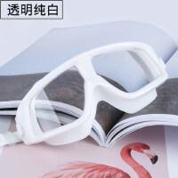 泳镜高清防雾防水大框近视度数游泳眼镜装备成人儿童男女士