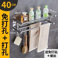 不锈钢卫生间置物架浴巾架收纳浴室架洗手间毛巾架卫浴厕所壁挂件