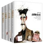 奥威尔作品集(精装四卷本)(《动物农庄》《一九八四》《在鲸腹中》《狮子与独角兽》大集结,大量代表作首次翻译出版,奥威尔
