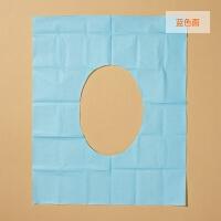 一次性马桶垫坐垫纸加厚旅行旅游孕产妇坐便套防水便携座厕纸50片