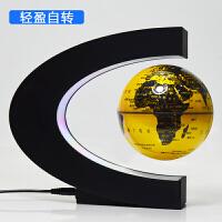 磁悬浮地球仪发光自转创意生日礼品办公室家居摆件摆设悬浮礼品 C型4寸 中文