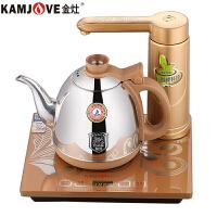 金灶(KAMJOVE)V1全智能电水壶自动上水电水壶 全自动电磁茶炉茶具