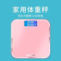 【支持礼品卡】usb可充电电子称体重秤家用成人健康精准人体秤减肥称重计器2dj
