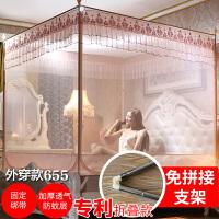 蚊帐新款防摔蒙古包方顶拉链式三开门1.5米1.8m床双人家用