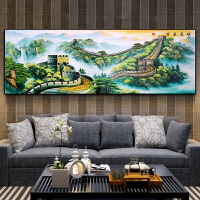 卧室床头装饰画壁画新中式客厅沙发背景墙挂画烤瓷浮雕画万里长城 万里长城长幅 70*210