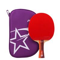 【支持�Y品卡】乒乓球拍初�W者�和�用乒乓成品拍�闻男�W生x5k