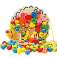 儿童串珠绕珠婴儿益智串珠玩具穿线积木