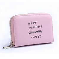 2018新款多功能风琴卡包女式 韩版时尚拉链卡套驾驶证零钱包 皮夹