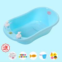 婴儿洗澡盆新生幼儿可坐躺通用宝宝大号bb冲凉超大浴盆防滑儿童盘