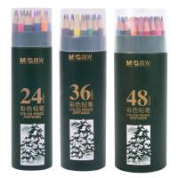 晨光彩色铅笔画画套装成人专业手绘彩铅画笔72色初学者彩铅套装