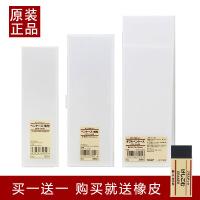 正品无印良品MUJI笔盒|PP塑料透明铅笔盒大小号文具盒笔袋
