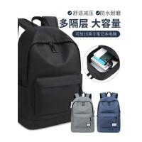 男士双肩包休闲旅行包韩版潮女电脑包背包时尚书包男大中学生运动