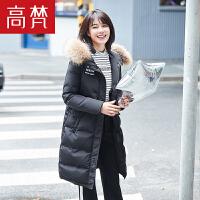 【618大促-每满100减50】高梵2017冬季新款时尚连帽毛领中长款羽绒服女 修身时尚韩版外套