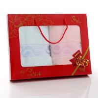棉毛巾礼盒两条装过寿婚庆生日回礼品企业logo定制员工福利团购 73x34cm