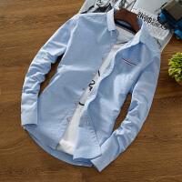 春季男士长袖衬衫青年修身韩版纯色寸衫学生帅气休闲衬衣潮流薄款