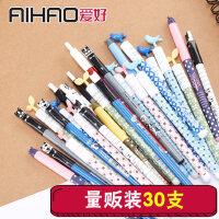 韩国爱好可爱中性笔0.35笔芯小清新碳素水性笔黑色签字笔0.5红笔