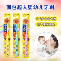 日本进口狮王LION面包超人牙刷0-3岁
