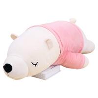 趴趴熊毛绒玩具大号可爱睡觉抱枕公仔女孩布娃娃女生抱抱熊
