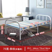 折叠床 午休折叠床单人便携家用简易床双人办公室午睡床行军床经济型