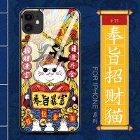 iPhone11手机壳 苹果11promax玻璃11pro中风pormax新款潮牌ipo
