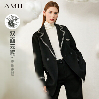【超品预估价400】Amii双面云呢小气质香风100%羊毛大衣女秋冬新款宽松西装毛呢外套