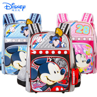 Disney/迪士尼 小学生1-6年级男孩双肩男孩子卡通太空减负书包MB8221