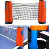 乒乓球网架自由伸缩便携式折叠式室外兵乓球网架套装