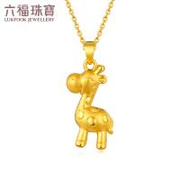 六福珠宝黄金吊坠抱抱家庭系列小福硬金吊坠不含链定价 HGJ570018