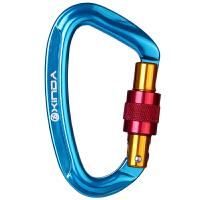 攀岩主锁户外装备 丝扣锁 登山用品 安全扣 防护连接快挂 蓝色