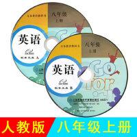 2019年正版 初中8八年级上册英语光盘(CD ROM)2张 初二上学期英语光碟与人教版部编版八上英语书课本教材配套