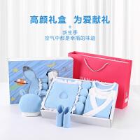 【239选2】新生儿礼盒纯棉婴儿衣服春秋套装刚出生满月礼物初生宝宝用品大全